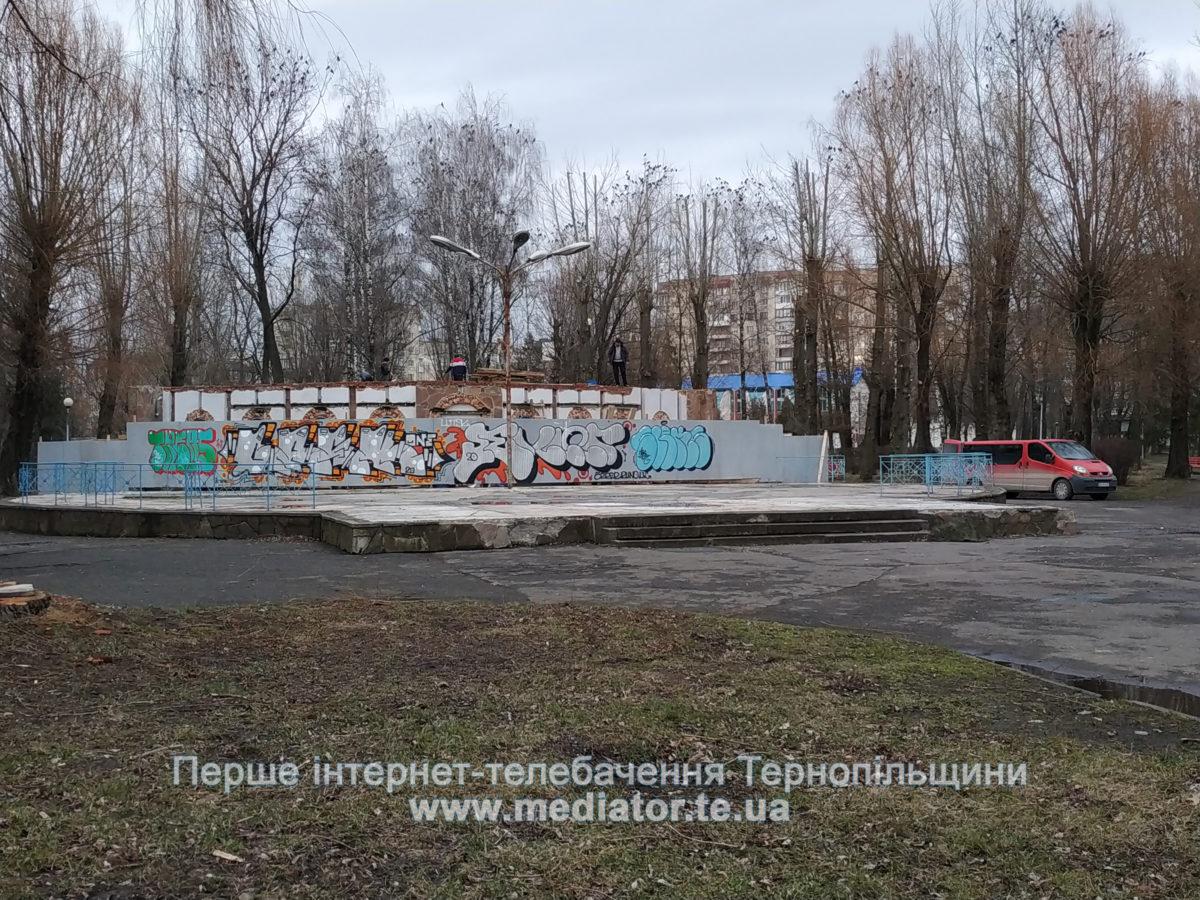 На місці старої будівлі в парку Шевченка буде заклад харчування (Фото)