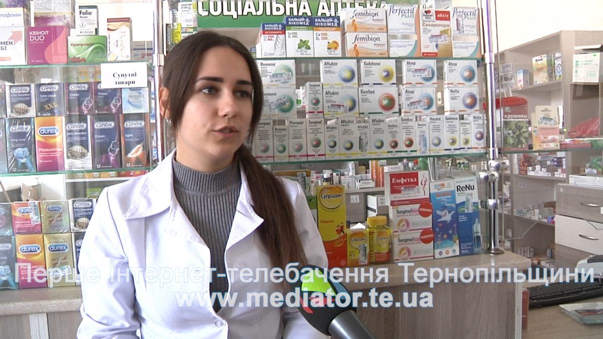 Тернополяни масово купляють медичні маски (Відео)