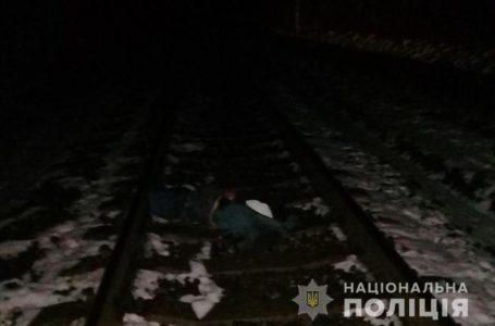 У Зборівському районі чоловіка насмерть збив поїзд