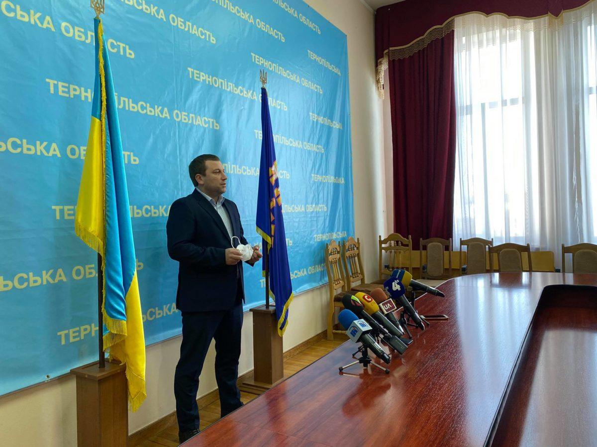 Брифінг щодо поширення коронавірусу в Тернопільській області (Наживо)