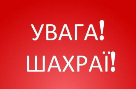 """Тест-системи для """"виявлення коронавірусу"""" на Тернопільщині продають шахраї"""