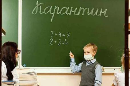 Відзавтра в навчальних закладах Тернопільщини — карантин