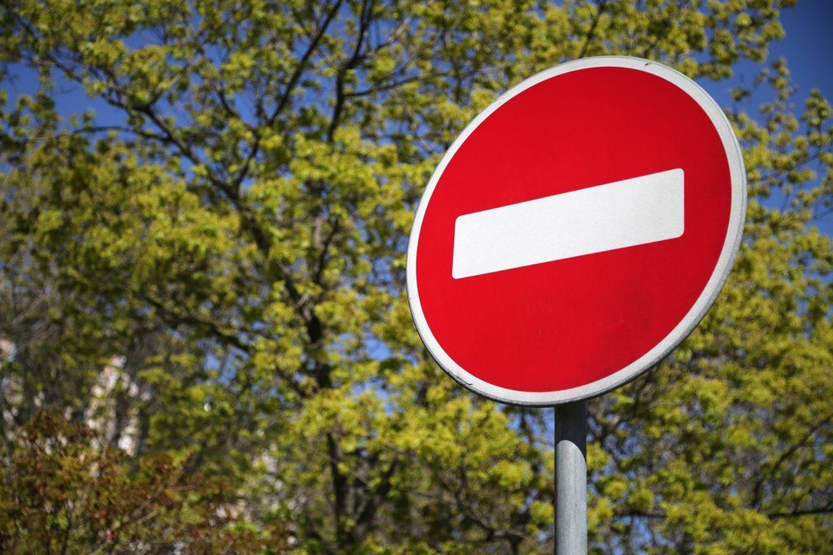 З 1 травня центральні вулиці Тернополя перекриють для руху транспорту