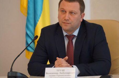 Залишатись вдома у поминальну неділю попросив жителів області голова Тернопільської ОДА (Відео)