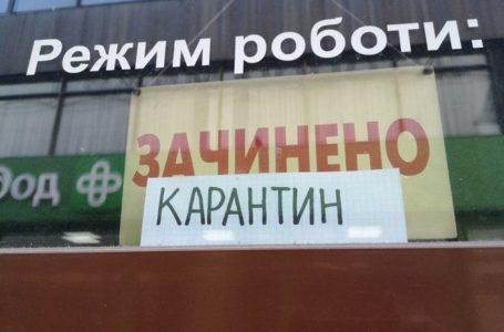 Роботу всіх ринків у Тернополі залишили під забороною