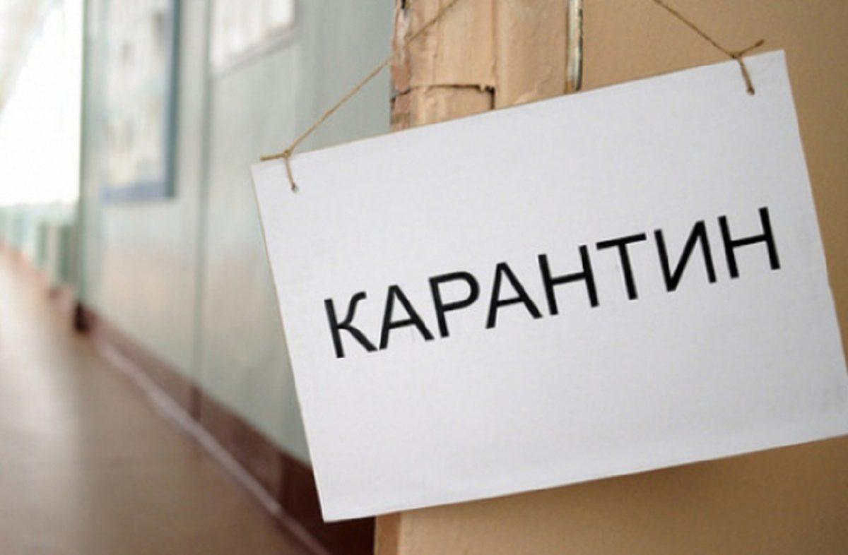 На Монастирищині послаблюють карантинні обмеження