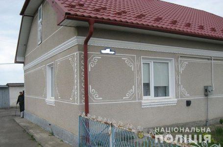 На Тернопільщині з хати стареньких викрали сім тисяч євро (Відео)