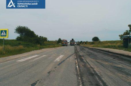 На Тернопільщині стартував ремонт траси поблизу Мишковичів