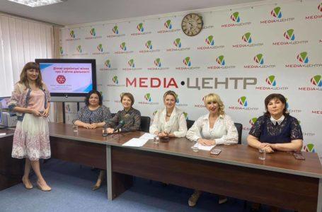 У Тернополі ділові українські жінки розповіли про 3-річчя діяльності (Наживо)