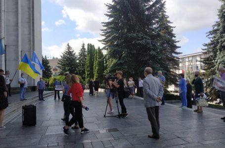 Під Тернопільською ОДА протестують профспілки (Наживо)