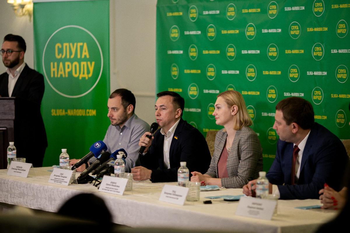 На Тернопільщині представили керівника обласного осередку партії «Слуга Народу»