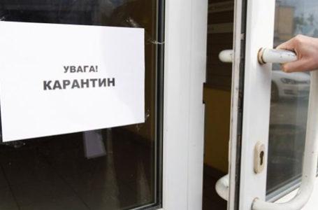 Застілля в час епідемії. Порушникам карантину в Баворові загрожує штраф або ув'язнення