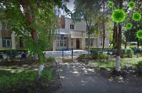 У працівника дитсадка № 9 в Тернополі – Covid-19. Заклад тимчасово закривають