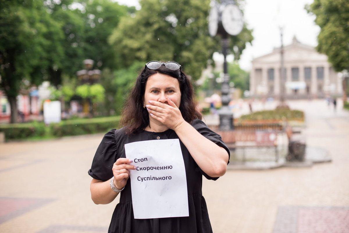 Працівники Тернопільської філії суспільного мовлення виступають проти скорочення