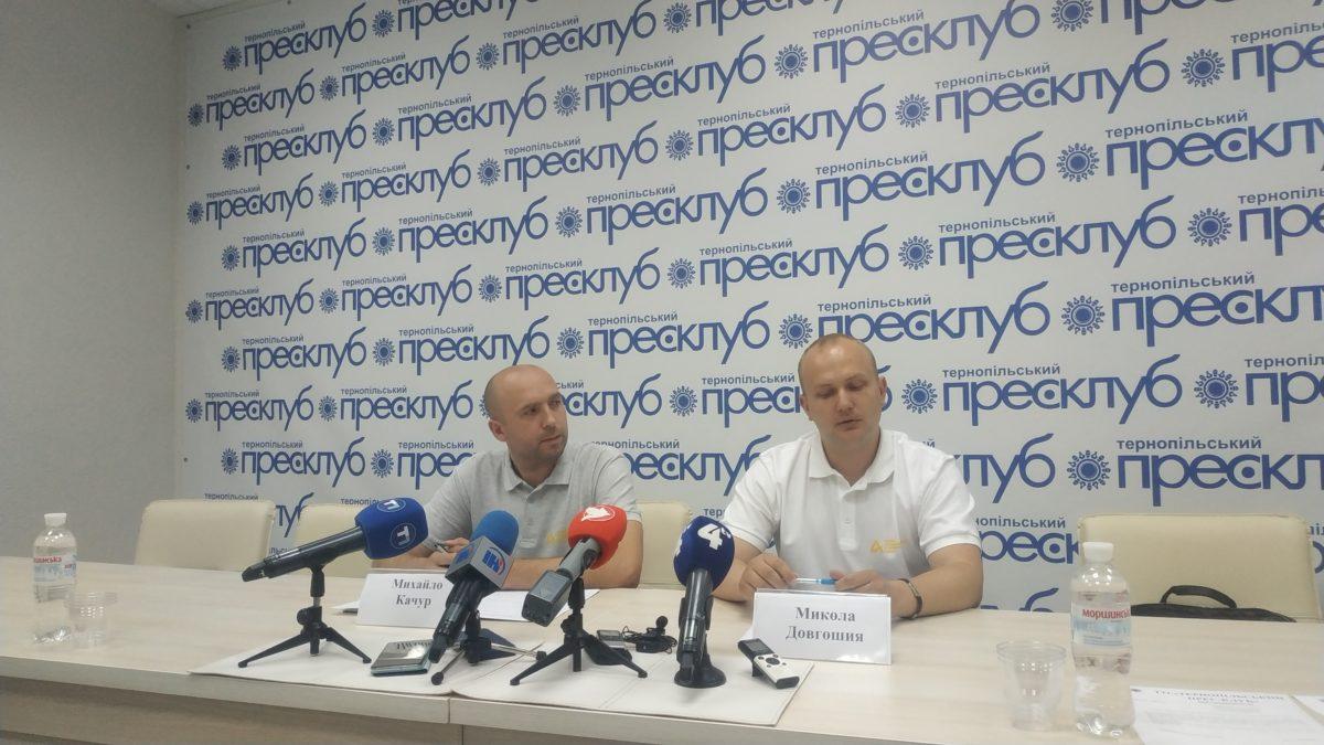 У Тернополі розповідають, які дороги в області відремонтують у 2020-му (Наживо)