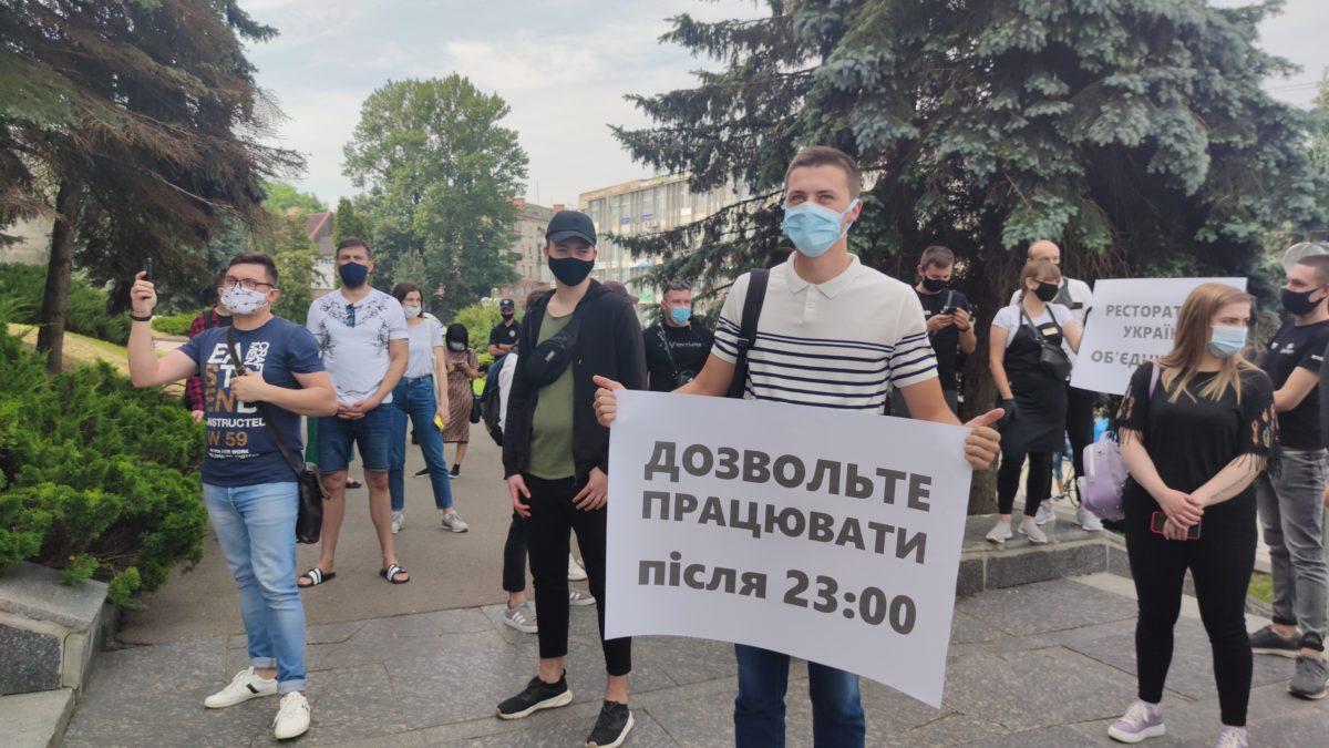 У Тернополі протестують ресторатори. Вимагають дозволу працювати вночі (Наживо)