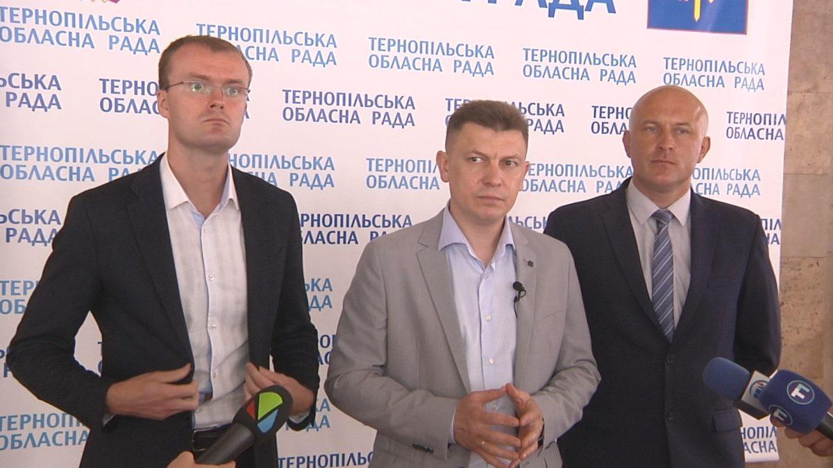 """У Тернопільській облраді до партії """"За майбутнє"""" увійшли 11 депутатів (Відео)"""