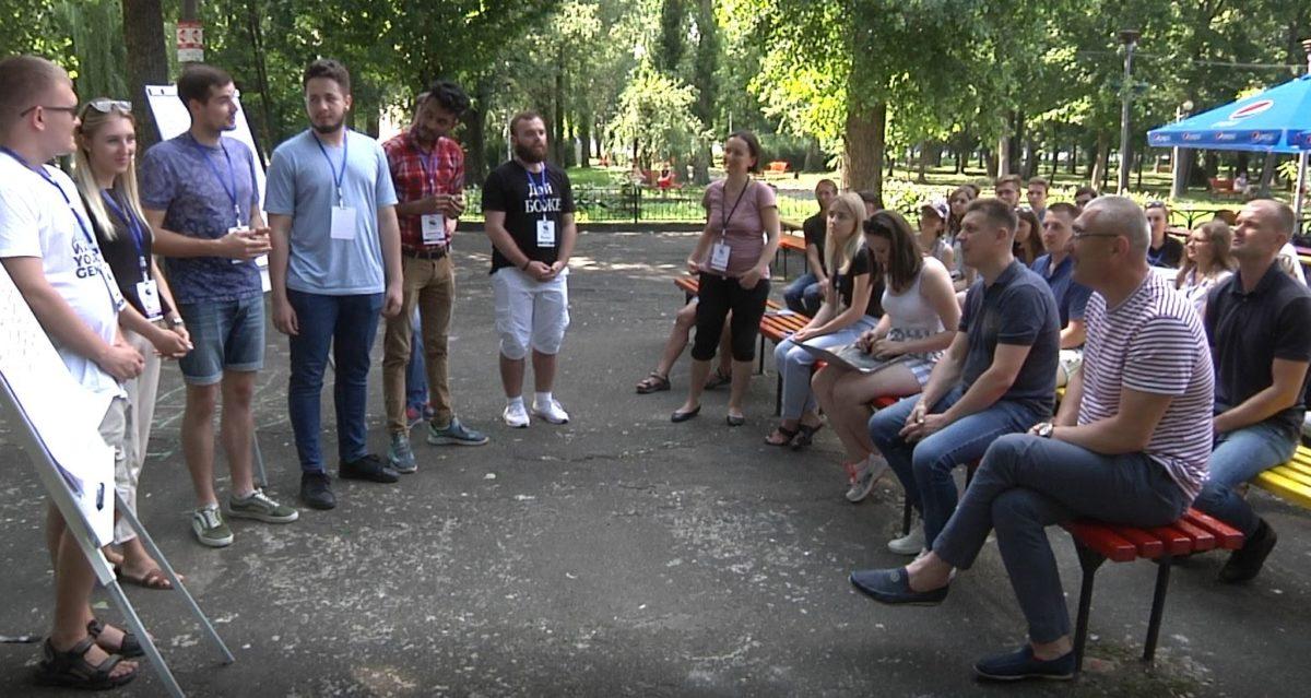 Молодь Тернополя запропонувала чотири сценарії розвитку міста (Відео)