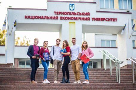 ТНЕУ лідирує серед економічних університетів країни