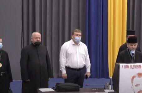 Тернопільські священнослужителі закликали депутатів не скасовувати уроків християнської етики