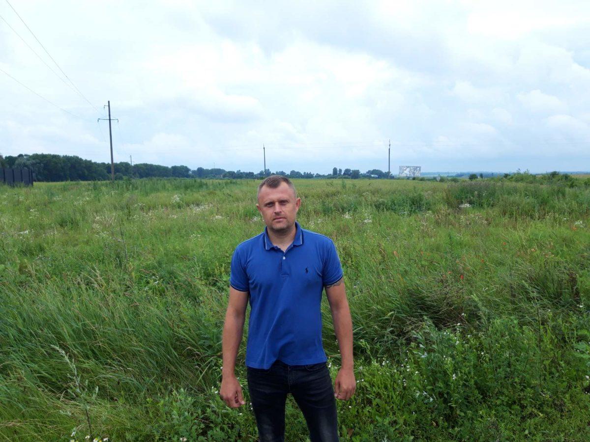 «Інвентаризація земель – запорука розвитку громади», – Сергій Добалюк