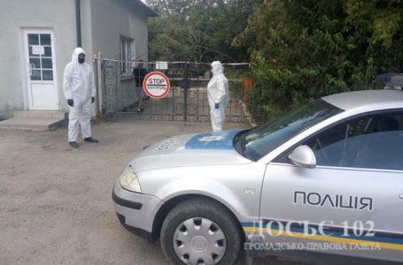 Геріатричний центр поблизу Тернополя закрили на карантин через Covid-19