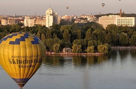 У День міста тернополяни зможуть політати на повітряних кулях