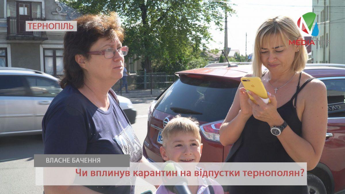 «Замість закордону – в Карпати», – тернополяни про відпочинок у час карантину (Відео)