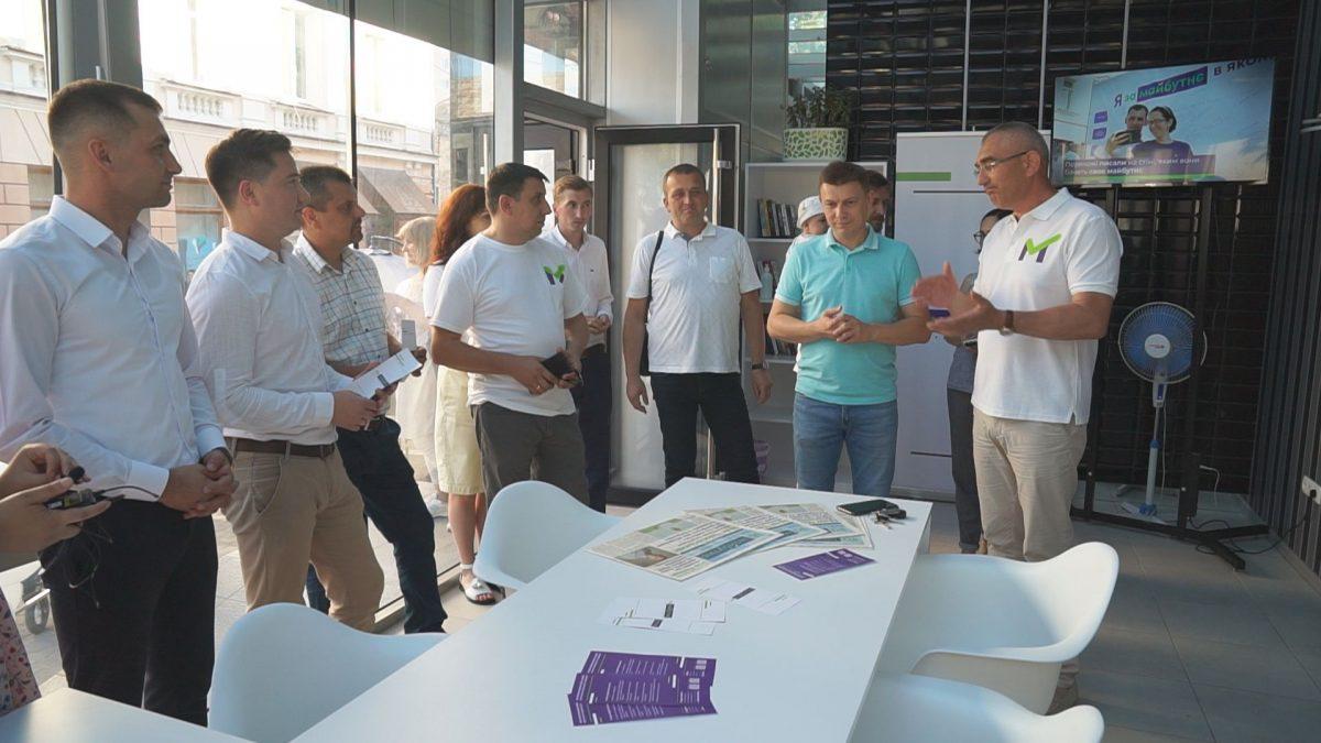 У Тернополі запрацював перший «відкритий» офіс політичної партії «За майбутнє» (Відео)