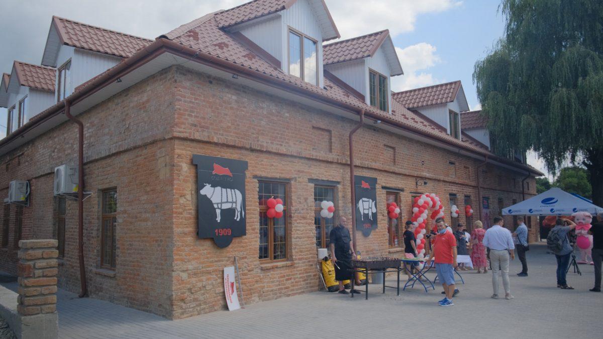 У Бережанах відкрили магазин «Студія м'яса» (Відео)