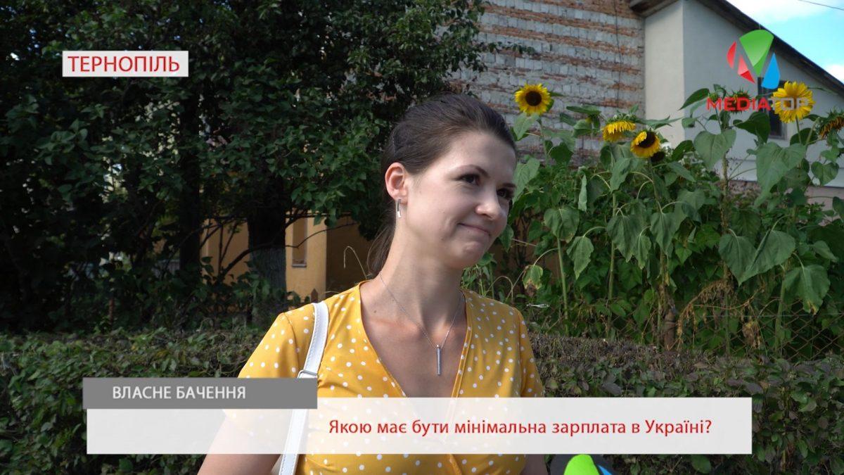 Тернополяни хочуть, аби мінімальна зарплата була втричі більшою (Відео)