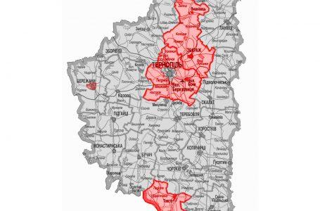 У «червоних» зонах на Тернопільщині діють нові обмеження