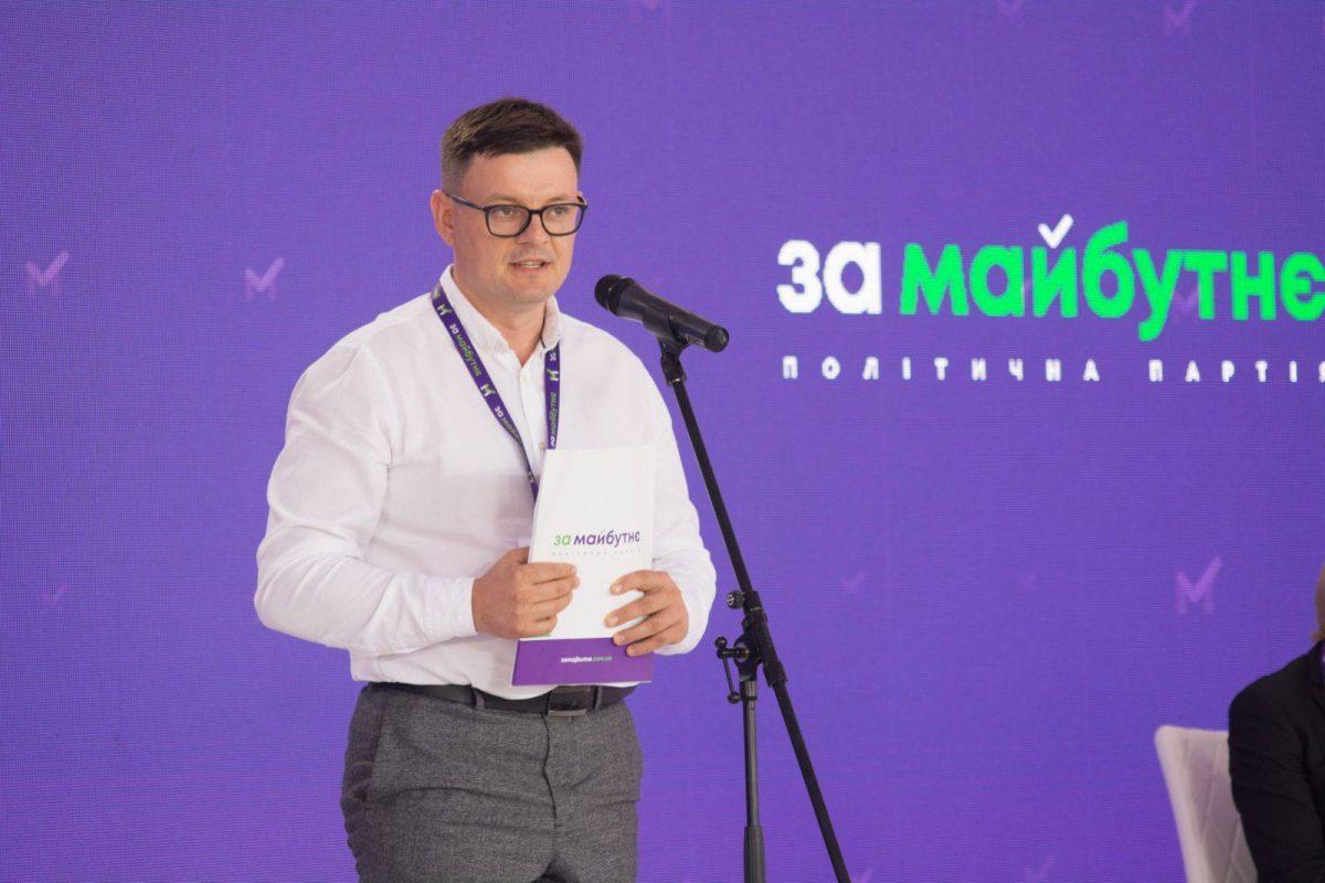Святослав Лебонтов: «Український інвестор нічим не гірший від поляка чи американця»