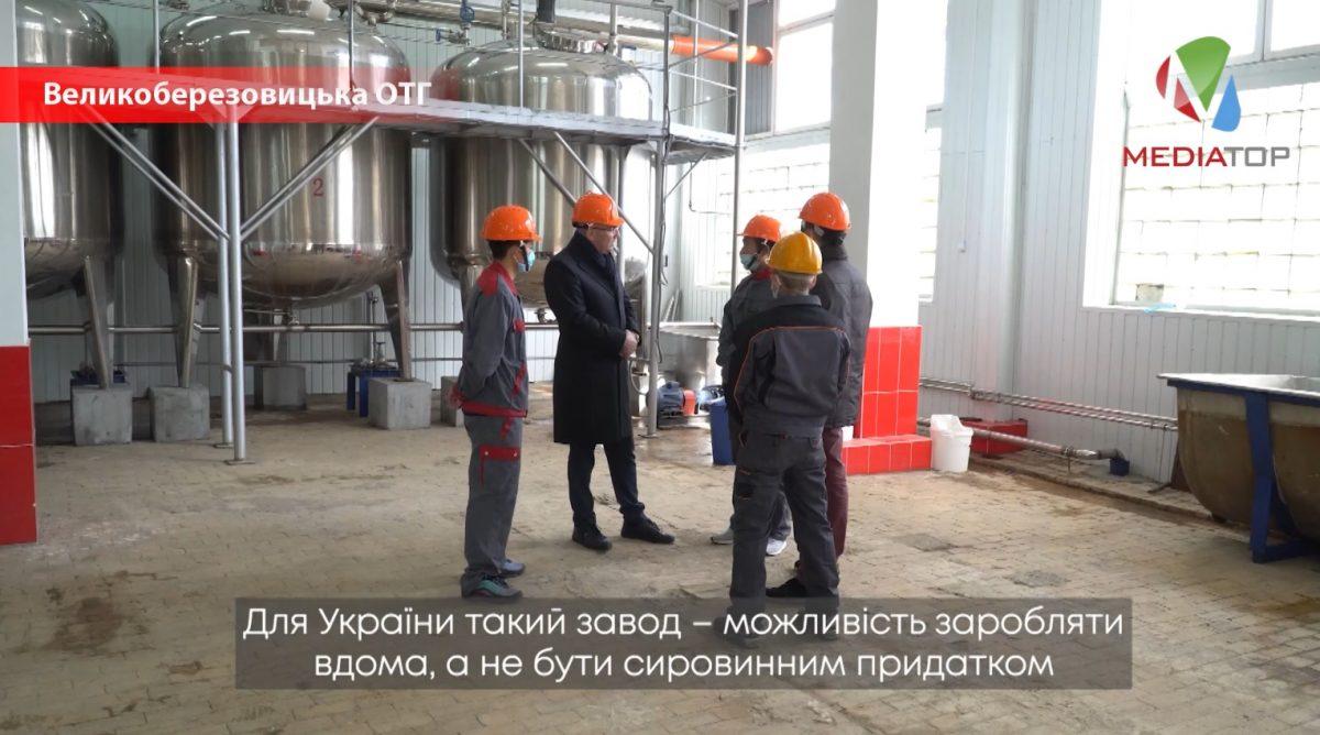 У Великоберезовицькій ОТГ тестують першу лінію з виробництва гепарину (Відео)