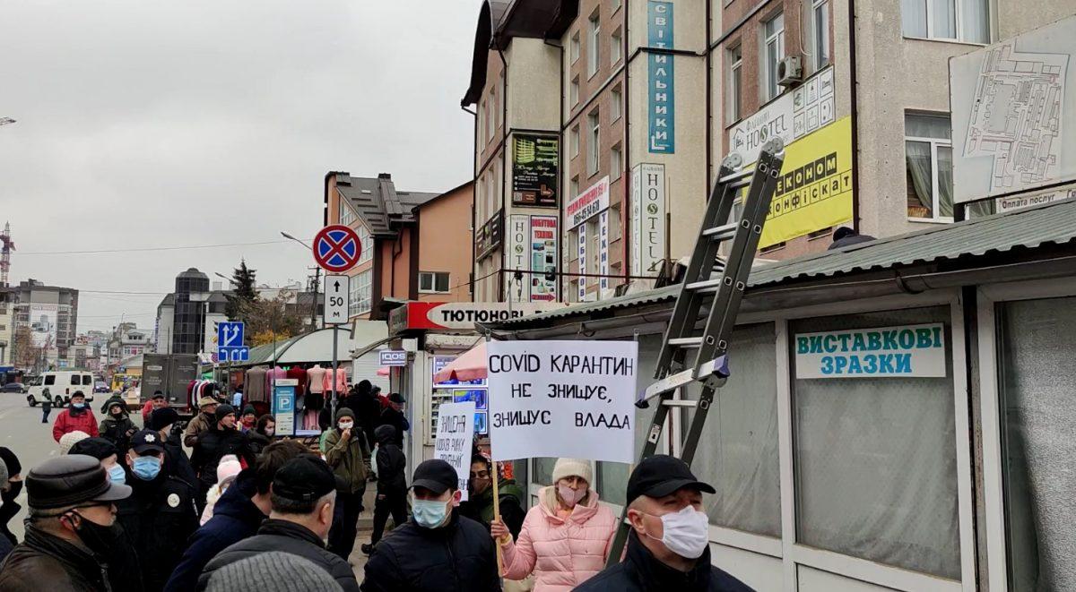Демонтаж на тернопільському ринку: працівники протестують (Відео)