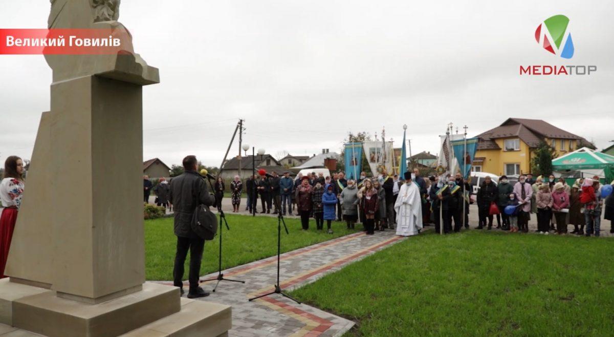 У Великому Говилові встановили погруддя громадському діячеві Євгену Олесницькому (Відео)