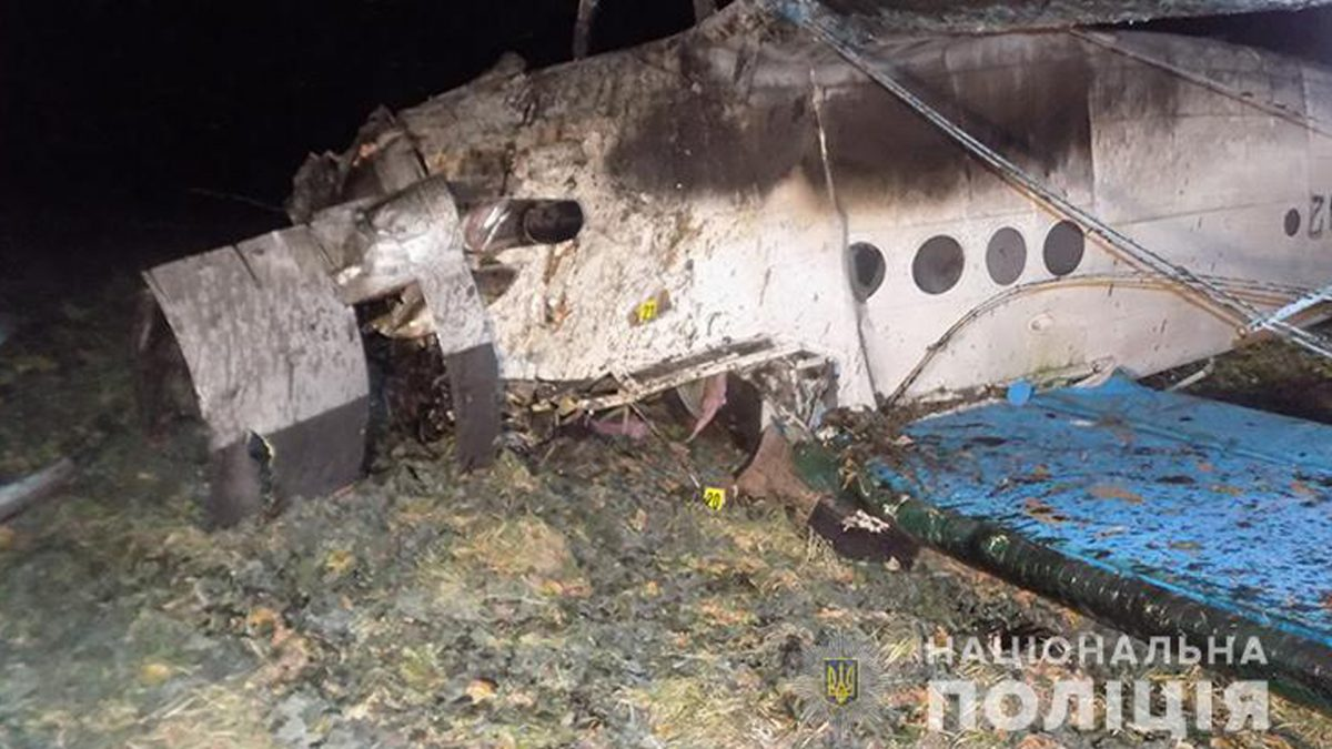 Чому розбився літак на Тернопільщині. Слідчі назвали ймовірну причину (Відео)