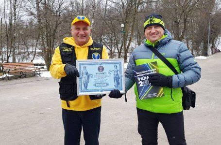 Бізнес-тренер Микола Сапсан став рекордсменом України(Відео)