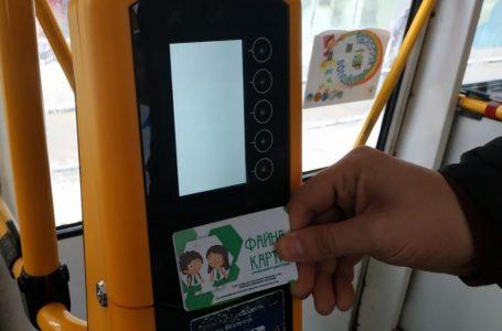 Чому за проїзд оплачений у транспорті банківською карткою, гроші знімають декілька разів