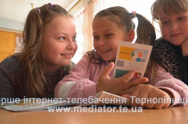 У селі Нижбірок на Гусятинщині діток вчать фінансової грамотності (Відео)