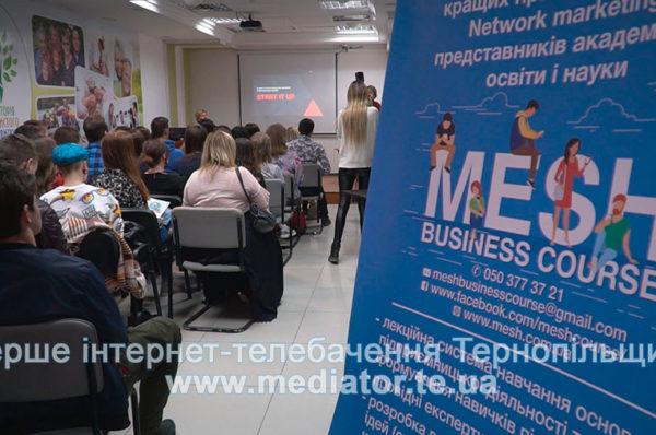 Бізнес-курс MESH – екватор. Студенти готові започатковувати власну справу (Відео)