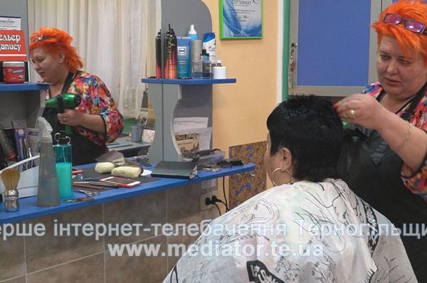 Ажіотаж у перукарнях: тернополяни готуються до Великодня (Відео)