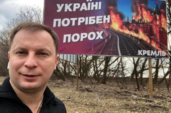 Голова Тернопільської ОДА написав заяву на звільнення (Відео)