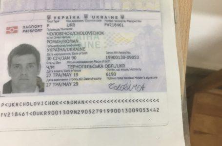 Житель Тернопільщини через втрату документів не може повернутися з Польщі додому (Фото)