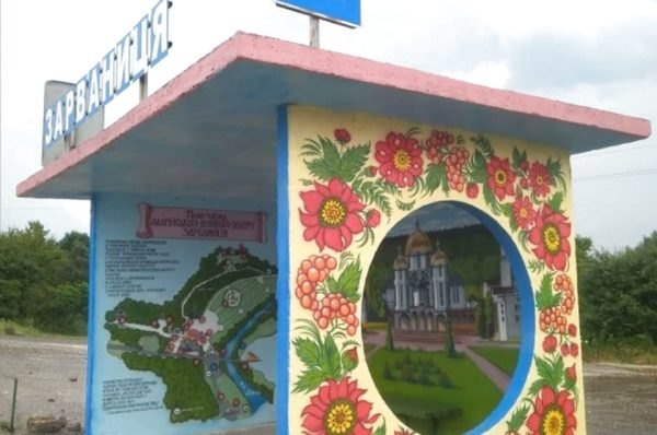 Латвійська художниця розмалювала зупинку в Зарваниці