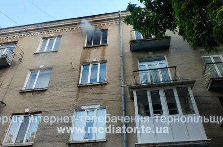 У Тернополі на Руській горить квартира у багатоповерхівці (Фото)