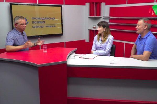 """За нами робота, за вами – контроль, – кандидат у нардепи від """"Громадянської позиції"""" Олександр Савченко (Відео)"""