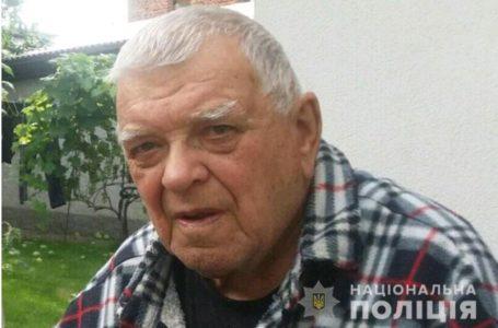 У Тернополі дідусь поїхав отримувати пенсію і пропав (Фото)