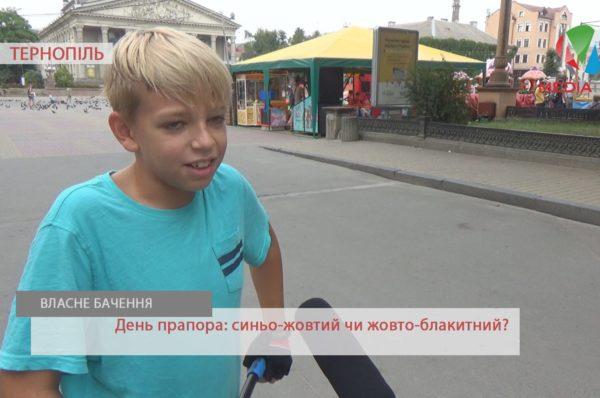 «Хліб, сила, воля», – тернополяни про значення кольорів прапора України (Відео)