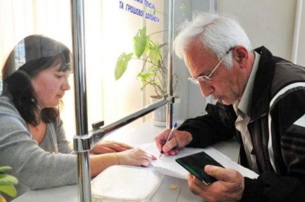 Тернопільське товариство нажилося на пенсіонерах на  300 тисяч гривень